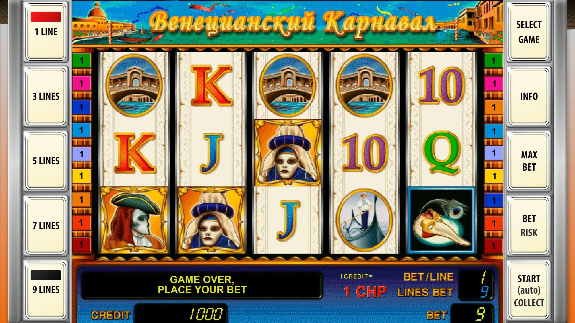 Джой казино 4 party online casino