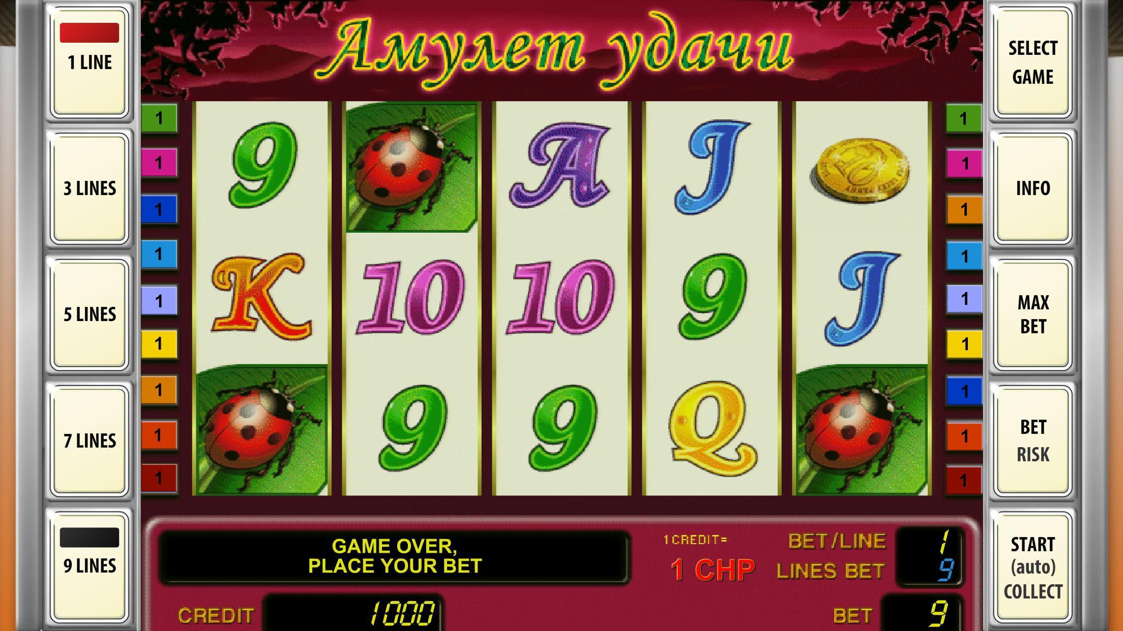 Игровые автоматы aztec gold скачать бесплатно