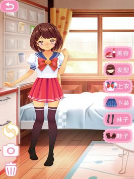 Dress Up2 apk screenshot
