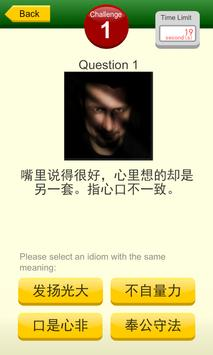 Picturing Idioms screenshot 4