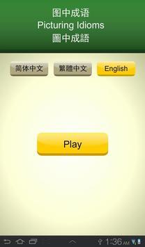 Picturing Idioms screenshot 5
