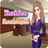 Fashion Assistant icon