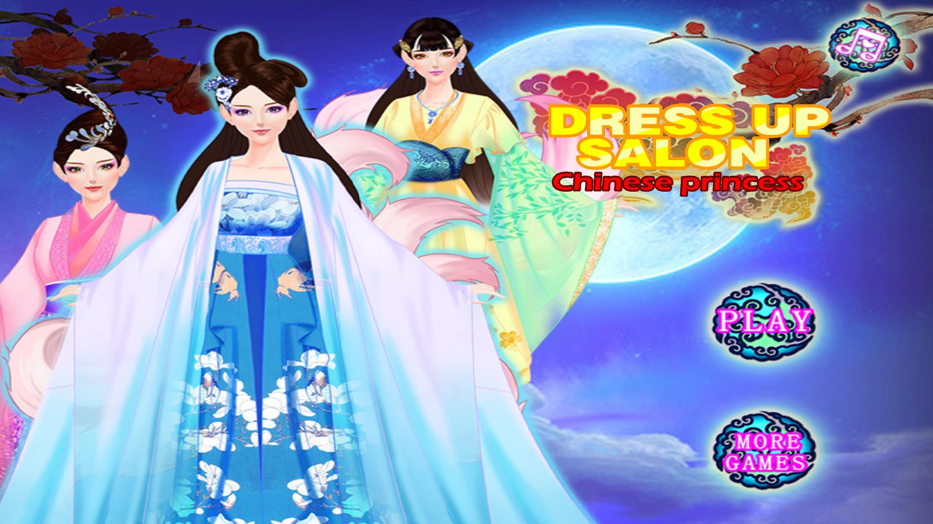 Dress Up Salon - Chinese for Android - APK Download