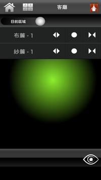 Smart System screenshot 4