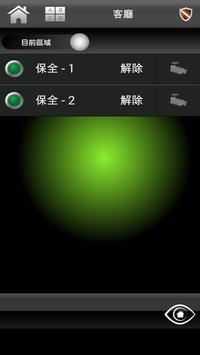 Smart System screenshot 5