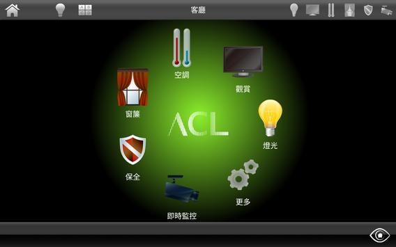 Smart System screenshot 6