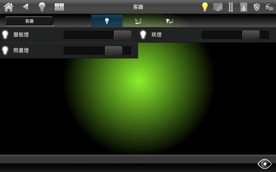 Smart System screenshot 7
