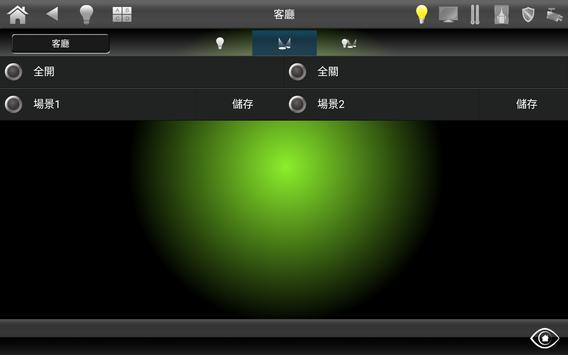 Smart System screenshot 8