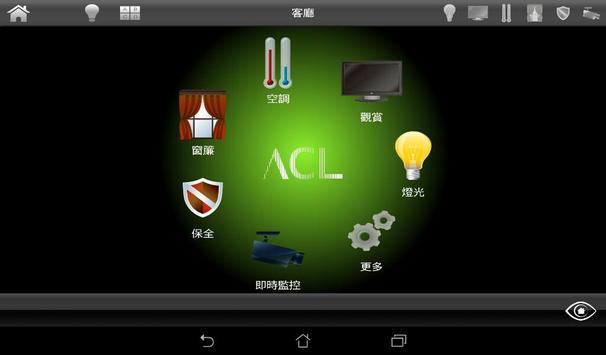 Smart System screenshot 13