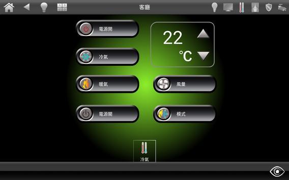 Smart System screenshot 10