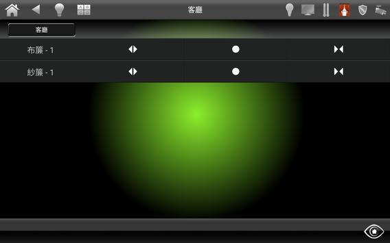 Smart System screenshot 11
