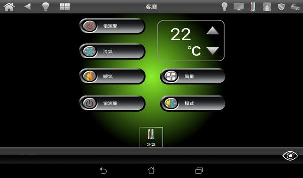 Smart System screenshot 17