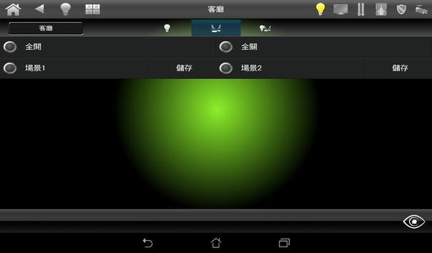 Smart System apk screenshot