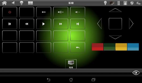 Smart System screenshot 16