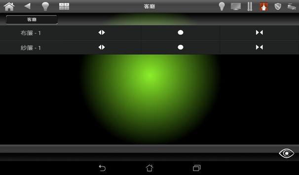 Smart System screenshot 18