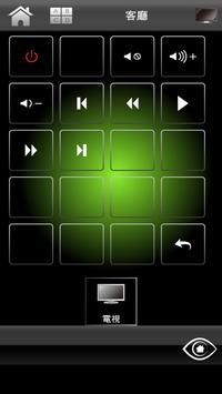 Smart System screenshot 2