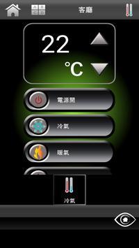 Smart System screenshot 3