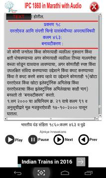 IPC in Marathi with Audio screenshot 6