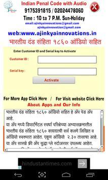 IPC in Marathi with Audio poster