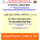 Gambling Act in Marathi 1887 icon