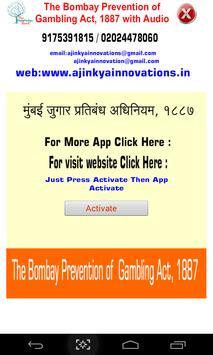 Gambling Act in Marathi 1887 poster