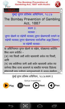 Gambling Act in Marathi 1887 screenshot 1