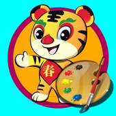 LittleTiger learning Colouring icon