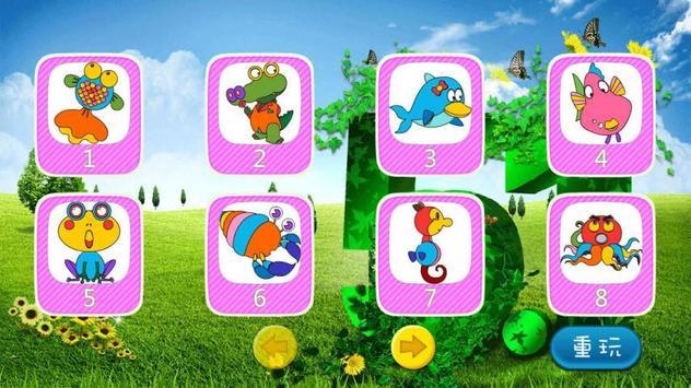 LittleTiger learning Colouring poster