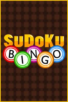 Sudoku Bingo screenshot 4
