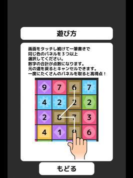 One Line Match3 apk screenshot