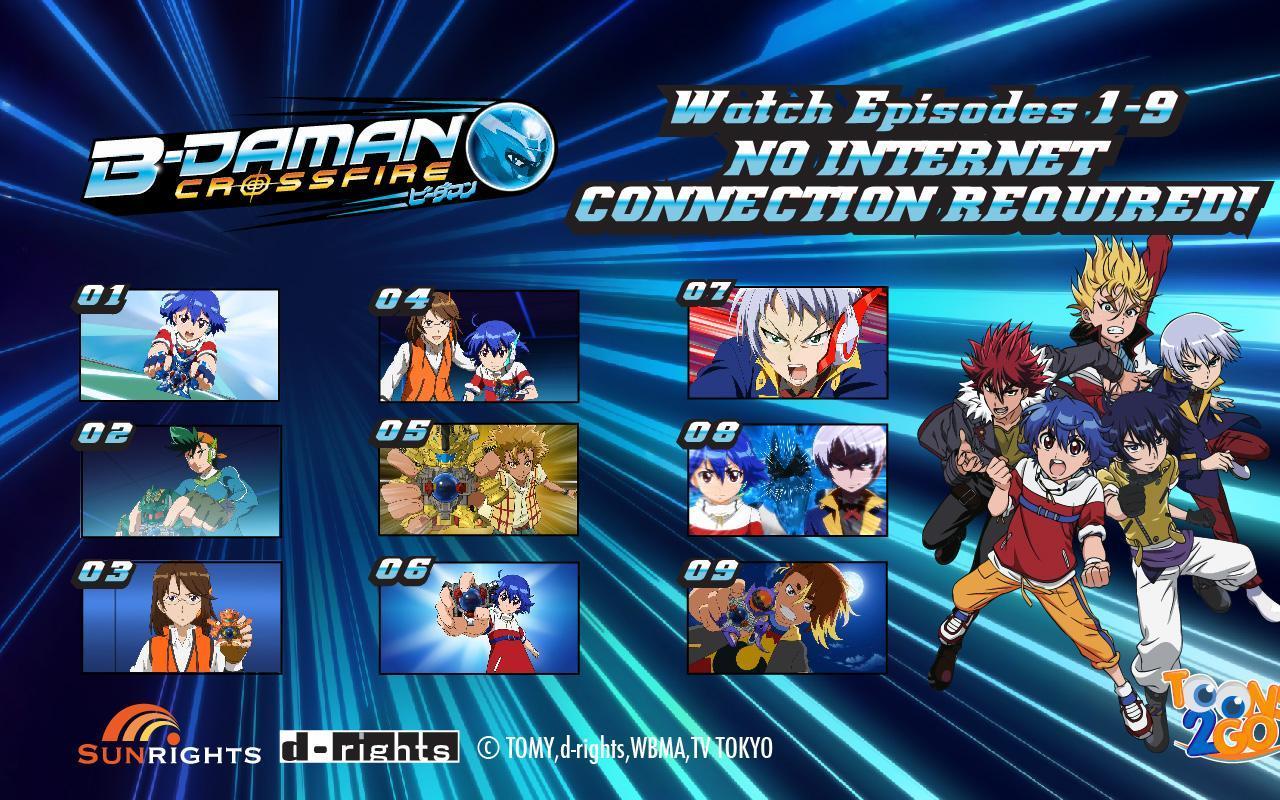 b daman crossfire game free download