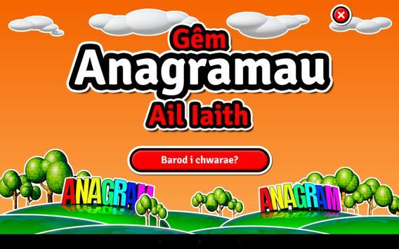 Anagramau - Ail Iaith apk screenshot