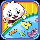 哆哆数学 icon