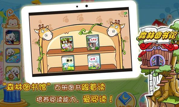 language plus screenshot 4