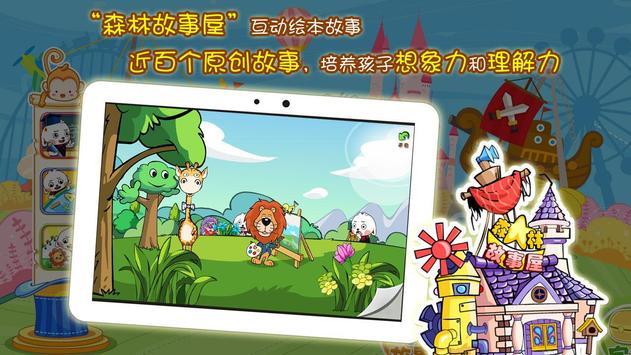 language plus screenshot 13