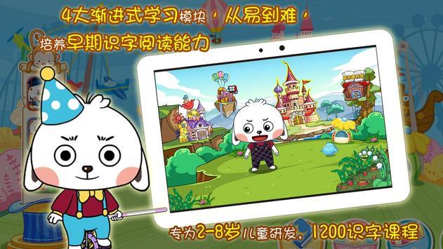 language plus screenshot 10