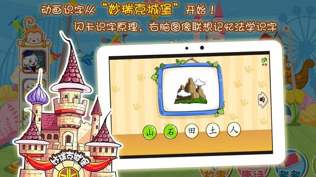 language plus screenshot 11