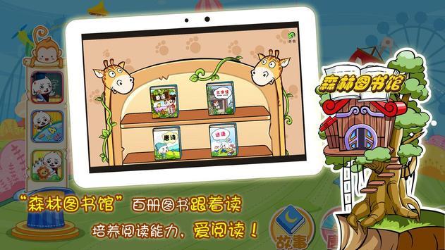 language plus screenshot 14