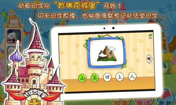 language plus screenshot 1