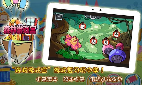 language plus screenshot 2