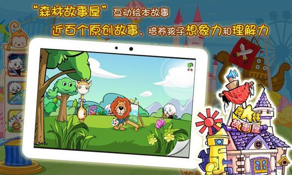 language plus screenshot 3