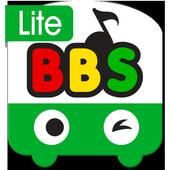 키즈송 LITE 3 : 영어 파닉스 icon