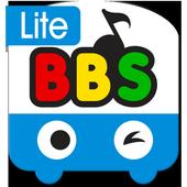 키즈송 LITE 4 : 영어 파닉스 icon
