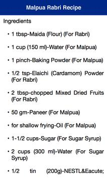 Malpua with Rabri Holi Recipe apk screenshot