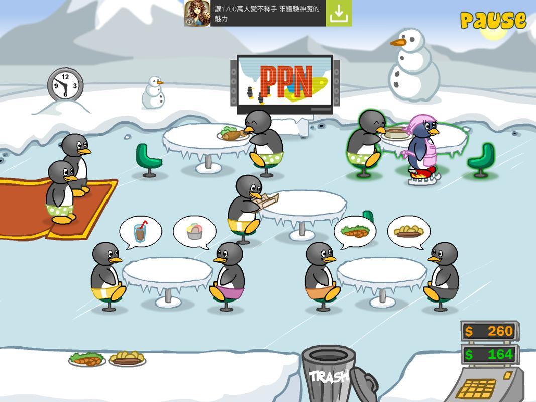 Penguin Diner 2bobo Game