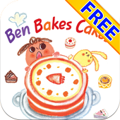 [Phonics] Ben Bakes Cakes icon
