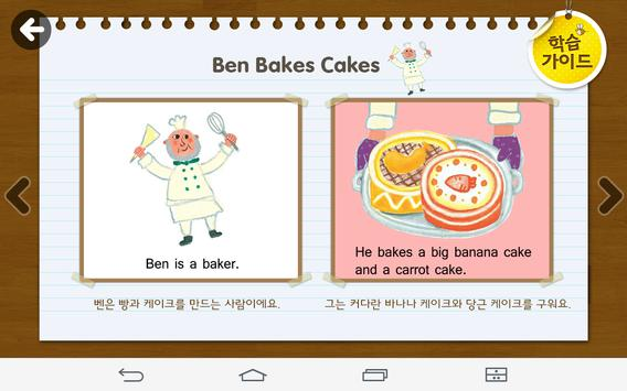 [Phonics] Ben Bakes Cakes screenshot 13