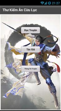 (Kim Dung) Thư Kiếm Ân Cừu Lục poster