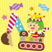 キャンディーショベルカー icon