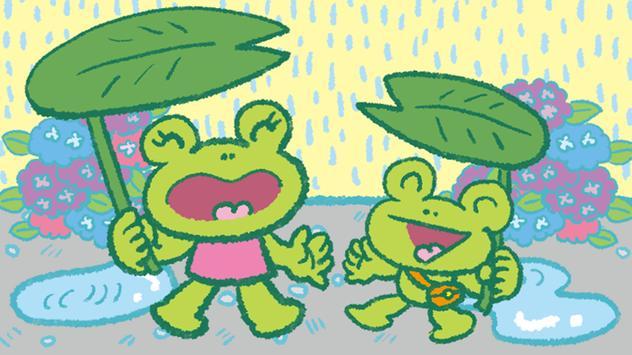 みんなでうたおう!童謡・手遊び歌 1(桃太郎,浦島太郎など) apk screenshot